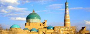 Khiva-ConvertImage